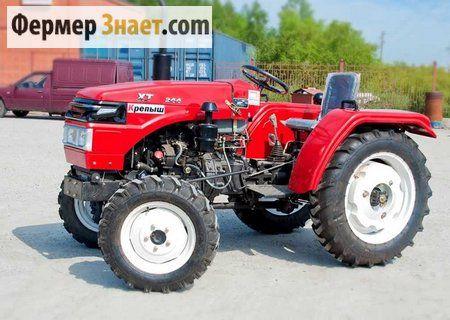 Mini-traktor bez kabine