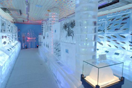 Ice akvarij Kori ne Suizokukan u Japanu