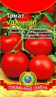 A dobar paradajz: fotografija