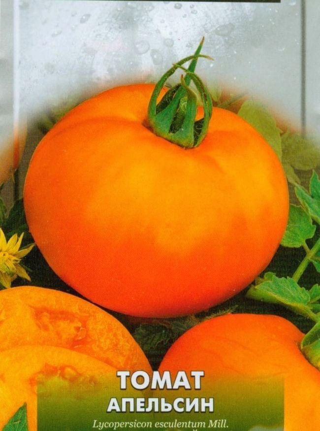Grade Orange paradajz