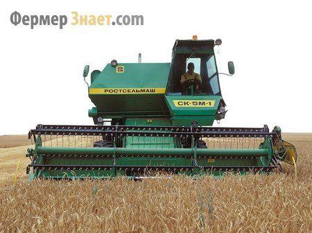 Harvester Don 1500. i na