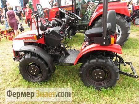 traktora izložba