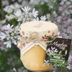 Полезные свойства и противопоказания при употреблении кориандрового меда