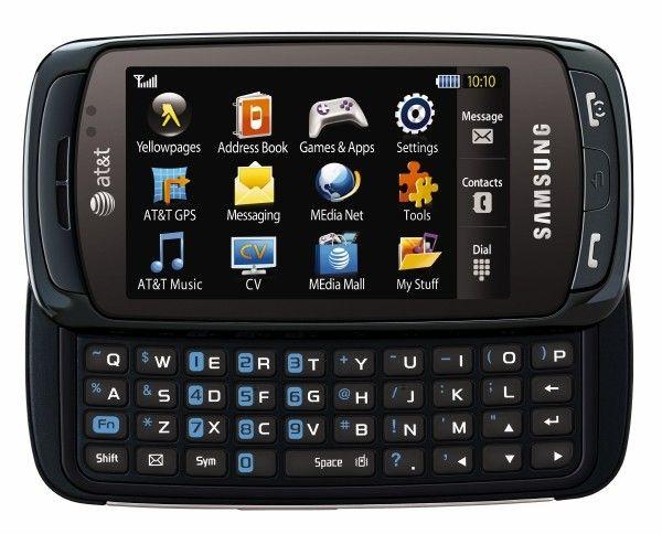 Najbolji telefon u listi EWG je Samsung Impression - nivo radijacije je samo 0,35 W / kg.