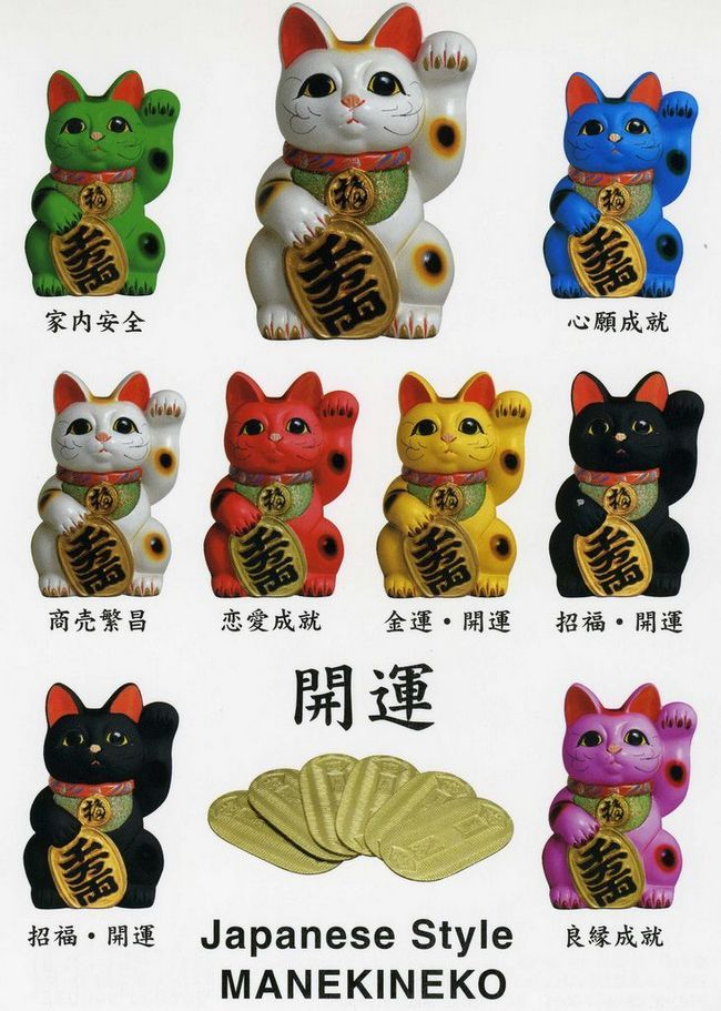 Maskota Maneki-Neko - pozivajući mačka