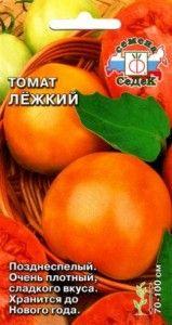 paradajka korenie