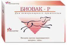 Biovak - R